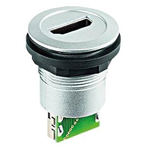 HDMI-Buchse auf Buchse - silber SCHLEGEL RRJ HDMI STB