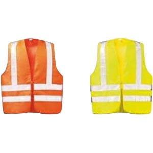 Safety vest RIO yellow, m. Shoulder reflex. GLOBAL ETERNITY RIO