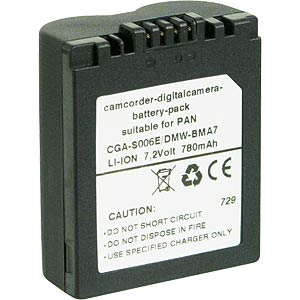 Li-ion camcorder battery 7.4V 600mAh, Panasonic FREI
