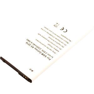 Akumulator do smartfonów Samsung, Li-Ion, 2200 mAh FREI 13257