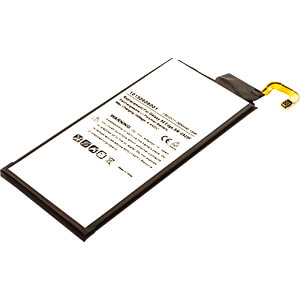 Smartphone-Akku für Samsung-Geräte, Li-Po, 2600 mAh FREI 30710