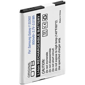 950 mAh, Li-ion, for SAMSUNG Galaxy S S5360 FREI