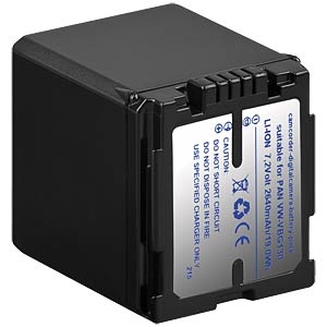 Li-ion camcorder battery 7.2V 2640mAh, for PANASONIC FREI
