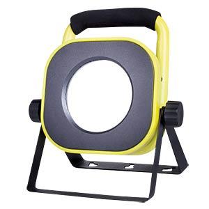 LED-Baustrahler, 16 W, 1050 lm, schwarz / gelb SMARTWARES 10.025.59