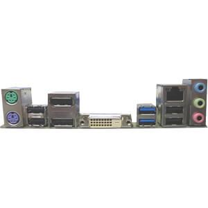 Fujitsu D3401-B2 Desktop Series Micro ATX FUJITSU D3401-B2