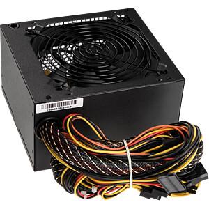 Kolink KL-C300 Netzteil 300W KOLINK KL-C300