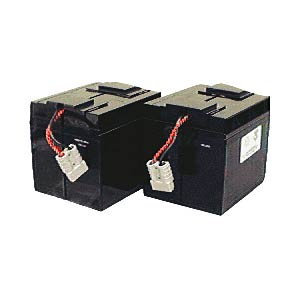 Replacement battery (2-piece) FREI