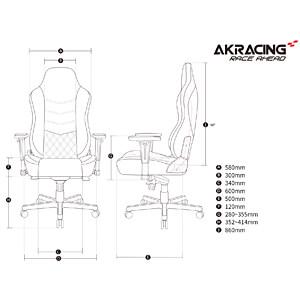 AKRacing ONYX Bürostuhl schwarz AKRACING AK-ONYX