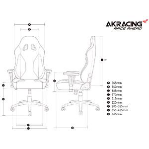 AKRacing OPAL Bürostuhl schwarz AKRACING AK-OPAL