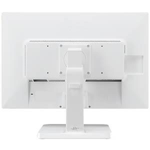 61cm - VGA/DVI/DP/Audio/USB - Pivot LG 24MB65PY-W