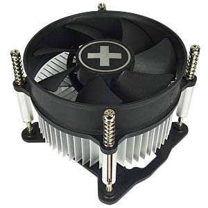 Xilence I200 Performance C CPU cooler XILENCE I200