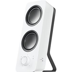 Lautsprecher, PC, Stereo, Z200 LOGITECH 980-000811