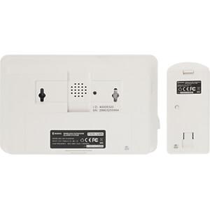 Alarmanlage, Funk 433 MHz, mit GSM Modul KÖNIG SAS-ALARM300