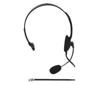 Headset with RJ9 plug KÖNIG CMP-HEADSET28