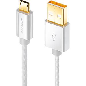 Daten-/ Ladekabel USB A-Stecker > Micro-B Stecker silber 2 m DELEYCON MK-MK2336