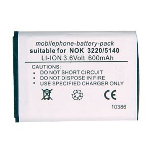600mAh Li-ion for NOKIA 3220/5140/6021/7260 FREI