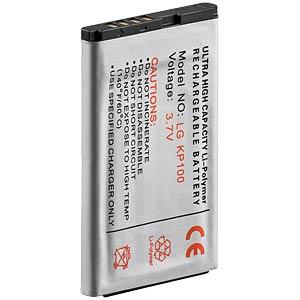 600mAh Li-ion for LG KP100, KU380 etc. FREI