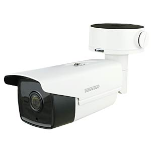 Inkovideo 4MP PoE dome camera V-110HD INKOVIDEO V-110-4M