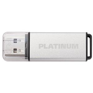 USB-Stick, USB 2.0, 64 GB, ALU PLATINUM 177573