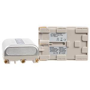 Digital camera - batteries HÄHNEL HL-IQM51