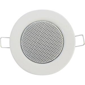 Miniaturlautsprecher, Halogen-Design, weiß DYNAVOX 201411