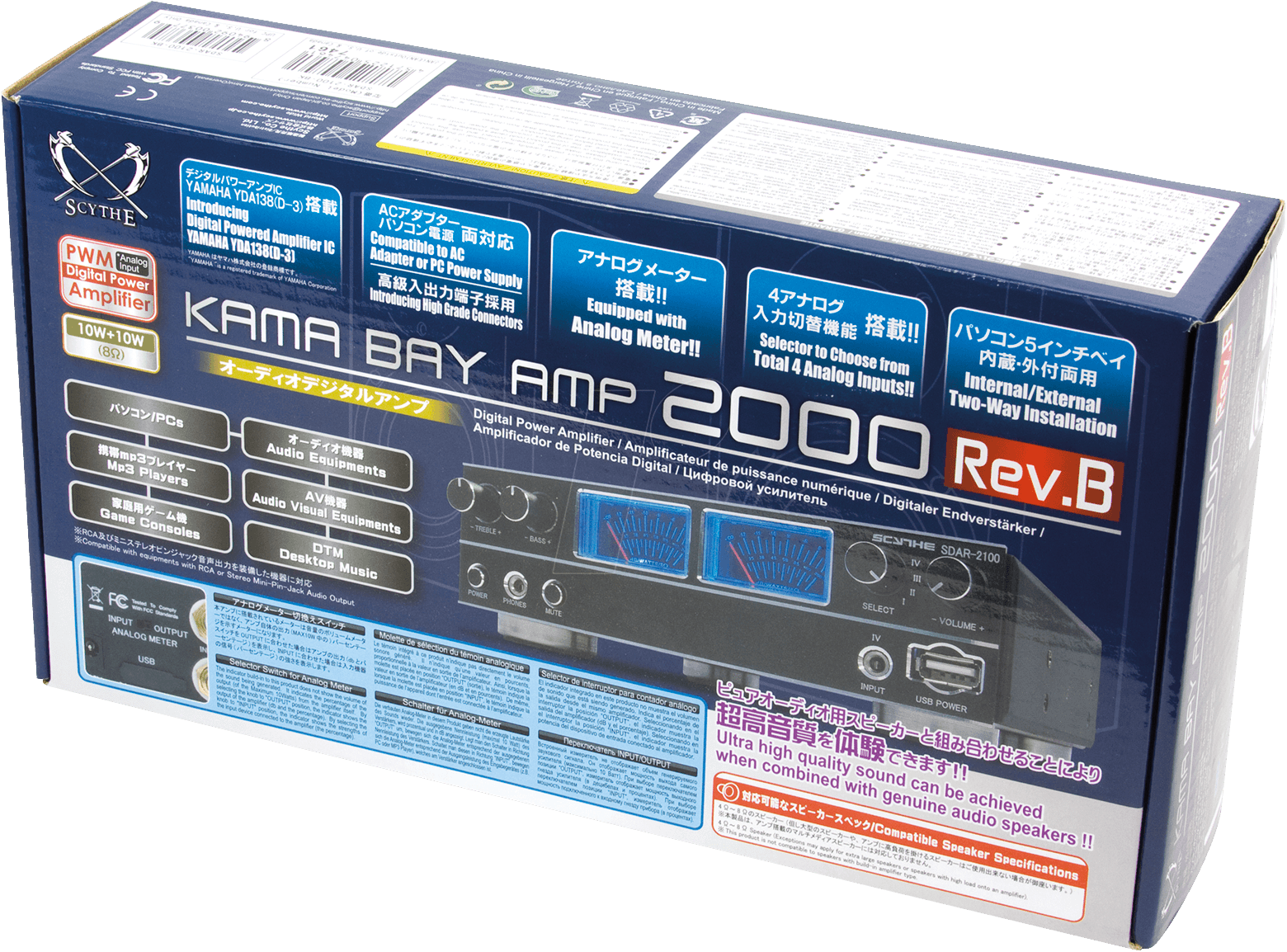 https://cdn-reichelt.de/bilder/web/xxl_ws/E910/KAMA-BAY-AMP-2000-REV_B-PACKAGE.png