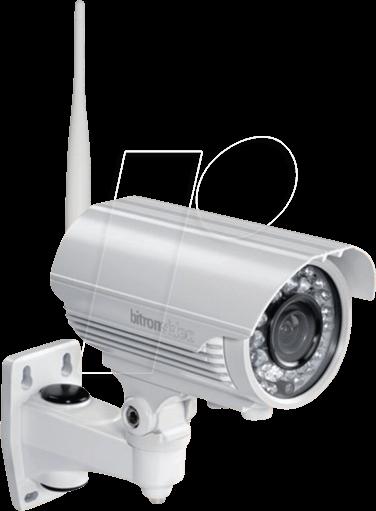 SMABIT BFOCUSLTE - LTE outdoor surveillance camera